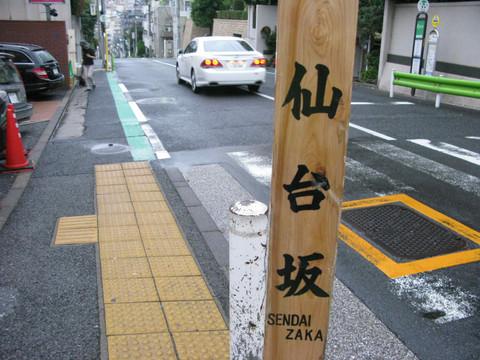 Img_0048_4