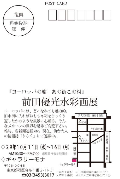 201710dmpdf